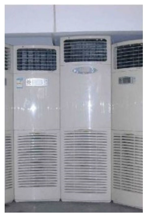 Air Conditioner Rental Portable Air Conditioner Dubai